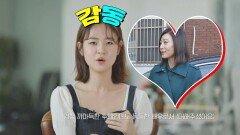 자신을 동등한 배우로 대해준 김희애에게 감사한 심은우