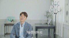 일편단심 민들레♡ [기승전 지선우]였던 김윤기 역 이무생