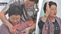 사위 김원효의 선물🎁에 흥 폭발↗한 장모님😆|JTBC 210117 방송