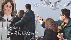 훅 들어온 지상렬의 백허그에 심쿵한 신봉선( ͡° ͜ʖ ͡°) | JTBC 210307 방송