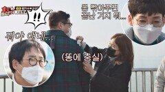 얼레리 꼴레리~ 🐦💩 닦아주는 사이가 된 지상렬-신봉선😁 | JTBC 210307 방송