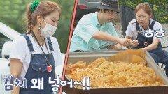달걀파 경아도 태세 전환하게 만든 '캠핑 김치 라면' | JTBC 210829 방송