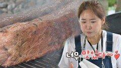 [캠핑 바비큐] 재관의 볏짚 우대 갈비 경아 입에서 살살 녹는 중 | JTBC 210829 방송