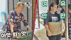 40kg 시멘트 가루가 무거운 학래 VS 이 정도는 가뿐한 희서(●ˇ∀ˇ●) | JTBC 210829 방송