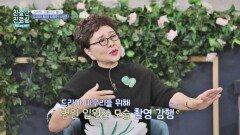 김형자, 심각한 교통사고에도 드라마 촬영 감행한 사연   JTBC 210426 방송