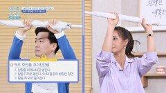 우산으로 쉽게 하는 「척주 후만증」 자가진단법✔   JTBC 210426 방송