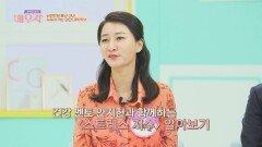 빗속에 나를 그려보는 [스트레스 지수 테스트] | JTBC 210504 방송