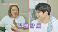 [영어 TEST] 웃긴데 슬픈..^_ㅜ 윤승열의 영어 실력 (자신감은 ) | JTBC 210706 방송