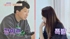 (교육이몽) 정범균️박애진 부부와 8살 아들의 창의력 수업 | JTBC 210713 방송