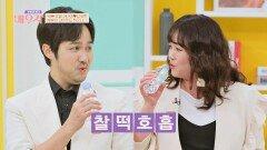 정미애조성환 부부의 감미로운 하모니 〈남과 여〉 | JTBC 210720 방송