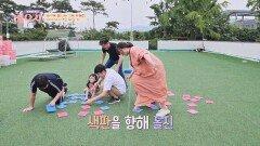 [가족 운동회] 정미애 팀 vs 조성환 팀, 승부욕 불타는 게임 | JTBC 210720 방송