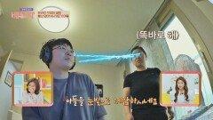 (눈빛 제압) 수업시간 딴짓하는 아들이 못마땅한 엄마 박민희 | JTBC 211019 방송