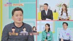 스타 배우들의 스승! 34년 차 배우 임승대의 연기 수업 | JTBC 211019 방송
