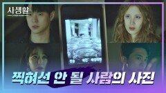 4기꾼즈가 GK의 계획에 '희생양'이 되었어야만 했던 이유! | JTBC 201126 방송