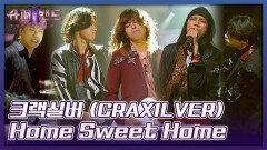 진한 여운.. 멤버들 모두를 울린 크랙실버의 〈Home Sweet Home〉   JTBC 210927 방송
