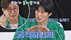 배구계에서 이름이 굵직한(?) 방신봉의 수난시대ㅋㅋ | JTBC 210307 방송