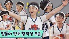 [스페셜] 최민호.. 못하는 거 대체 뭔데..🤦♂️ 자타 공인 체육인 민호의 농구 대활약 모음📁 | JTBC 210613 방송