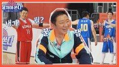 관전 꿀잼ㅋㅋ 양희승의 파울에 높아진 언성들️   JTBC 210718 방송
