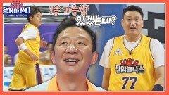 오늘 1승 기대되재>_< KI아 상대로 선전하는 상암 불낙스   JTBC 210718 방송