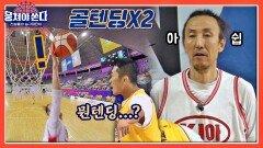WoW↗ 압도적 높이 뽐낸 한기범의 아쉬운 골텐딩   JTBC 210718 방송