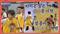불낙스의 영원한 에이스 이동국&윤경신의 콤비 플레이🤗   JTBC 210718 방송