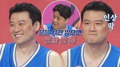 """""""웃지 말고 돌파 좀 해"""" 핀잔에도 김훈은 스마일~:-)   JTBC 210718 방송"""