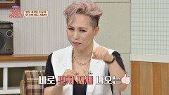 완투완투👊 복싱 선수 아버지 영향으로 복싱을 시작했던 서문탁😮 | JTBC 210612 방송