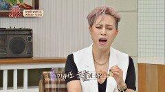 완벽 소화♨ 섬세한 발라드마저 어울리는 목소리를 가진 서문탁 | JTBC 210612 방송
