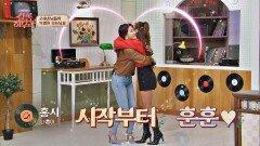 김혜연&서지오의 훈훈한 우정 오프닝송️ 〈홍시〉 | JTBC 211009 방송