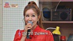 흥 폭발ヽ(゚▽゚)ノ 에너지 넘치는 김혜연의 신곡 〈강남제비〉 | JTBC 211009 방송