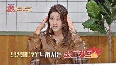 여전사 그 자체 파격적이었던 서지오의 데뷔 시절 모습 ㅋㅋㅋ | JTBC 211009 방송