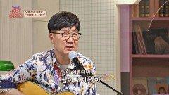가을 감성 물씬 마음 촉촉해지는 임백천의 무대 〈마음에 쓰는 편지〉 | JTBC 211016 방송