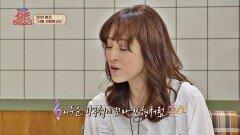 2021년 가을에 다시 듣는 전유나의 대표곡 〈너를 사랑하고도〉 | JTBC 211016 방송