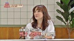 [대학가요제] 전유나의 상징! '빨간 스카프'의 비밀? | JTBC 211016 방송