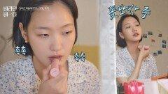 너 정말 이쁘다 이쁘다~ 고은이는 지금 꽃단장 중 | JTBC 210803 방송