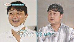 깜짝 만남🤗 몇 달 만에 15kg 감량 성공한 배우 여현수   JTBC 210929 방송