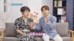 두 손 꼭 잡고 부르는 임주리 & 재하 모자의 〈립스틱 짙게 바르고〉   JTBC 211013 방송