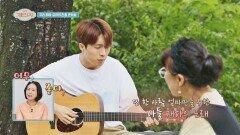 감성 충만 자연 속에서 펼쳐진 전원 콘서트   JTBC 211013 방송