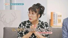 가수 임주리의 혈당관리 비법  당뇨 영양식   JTBC 211013 방송