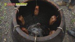 기름은 쏙 빼고 육즙은 살아있는 겉바속촉 「항아리 훈제 삼겹살🥩」   JTBC 210611 방송