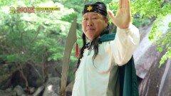 새로운 영웅 등장👍🏻 폭포 앞에서 무술 실력을 뽐내는 사부님   JTBC 210618 방송