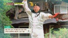 멋진 광경🤩 근력과 순발력이 필요한 고급 기술 '구절편'   JTBC 210618 방송
