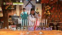 Wow😲 단 한 번에 검으로 촛불을 끄는 사부님   JTBC 210618 방송