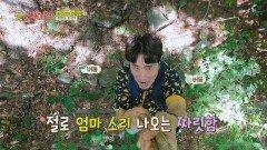 넝쿨 타는 타잔 놀이 고수의 건강 비법 '나무 줄타기'   JTBC 210625 방송