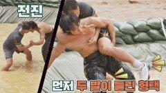 젊은 패기️ 단숨에 이형택 들어 올리는 반전 사나이 강 준   JTBC 210919 방송
