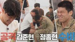 만만치 않은 승부( •̀ω•́ ) 김준현vs정종현 허벅지 씨름   JTBC 210919 방송