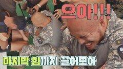 으아!! 기합 소리와 함께 허벅지 씨름 완승 거둔 황충원🦵   JTBC 210919 방송