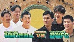 [단체 경기] 어쩌다벤져스 vs 강철 부대 지옥의 육탄 대결 (ft. 갓동식)   JTBC 210919 방송