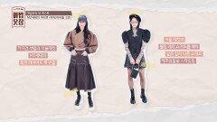 옷장 팀(주우재+최희승) 스타일링귀엽고 멋있고 소연이 다 해!   JTBC 211013 방송