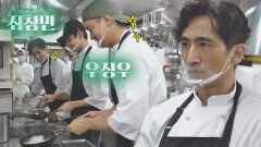 헤드 셰프 차인표에게 세상 든든한 좌창민 우장우   JTBC 211025 방송